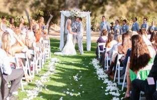 servizio dj matrimonio e cerimonie civili